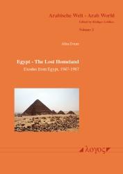 Egypt_EN